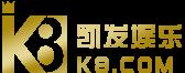 K8pro - K8 - Link vào đăng ký K8 mới nhất nhận 200K - K8us