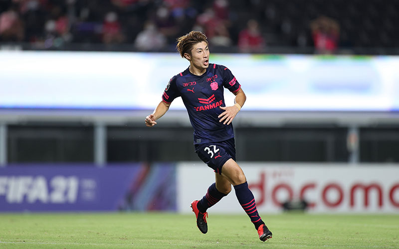 Soi kèo Cerezo Osaka vs Gamba Osaka lúc 17h00 ngày 1/9/2021
